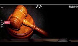 Ravieh Hagh an attorney website design by Rooyesh academy
